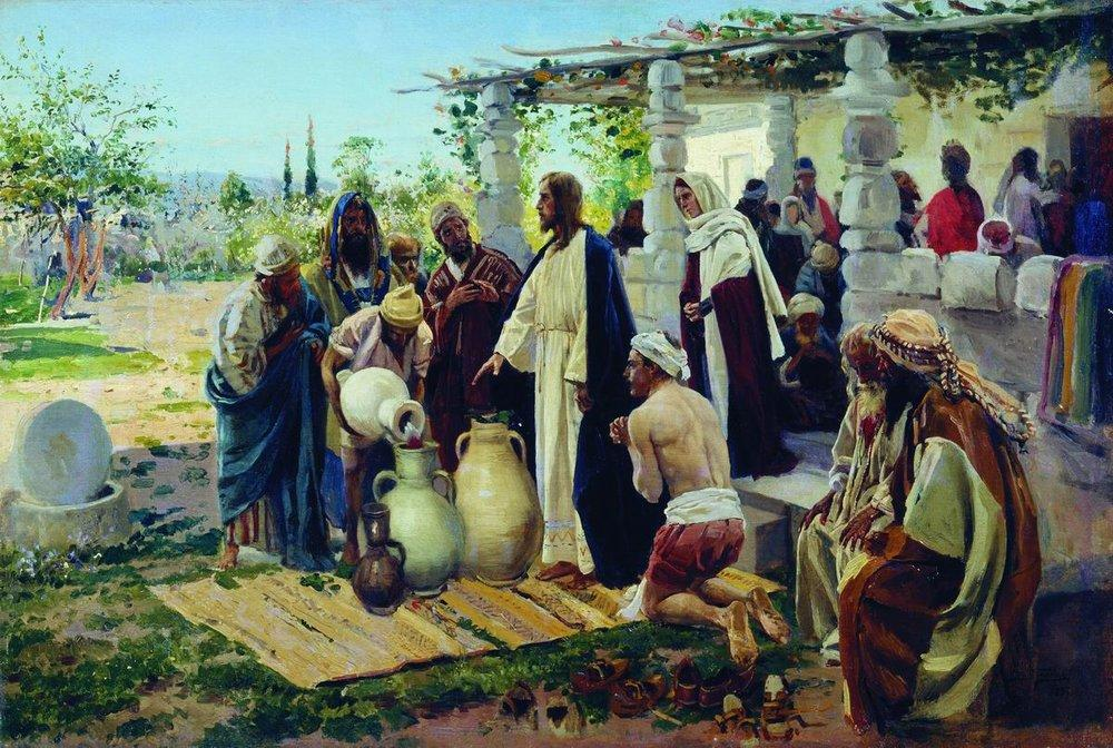 Miracle At Cana 1887